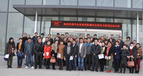 2013年3月29日河北省建设机械协会院校考察团在徐水易机拍卖公司考察